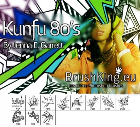 80's Kunfu Brushes