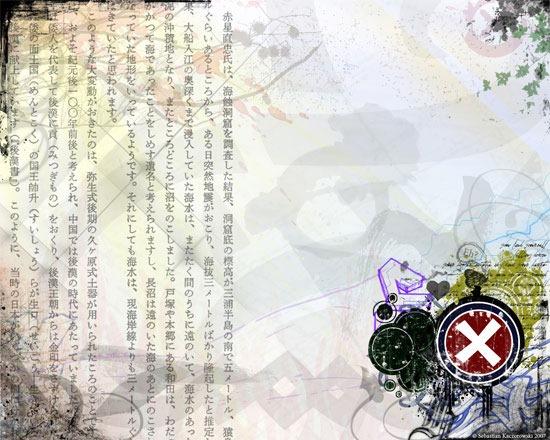 15-grunge-wallpaper