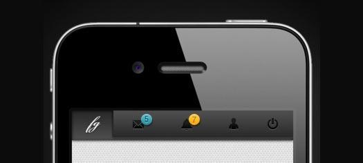 27-Mobile-App-Navigation