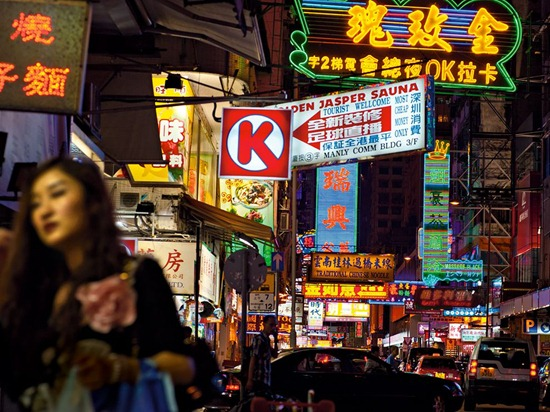 mong-kok-leong-photo-of-the-day-natgeo