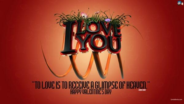 I Love You Valentine Day Wallpaper